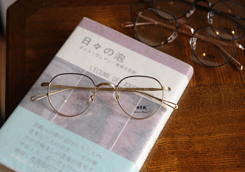 NEW.(ニュー)―CRANE-Tのご紹介