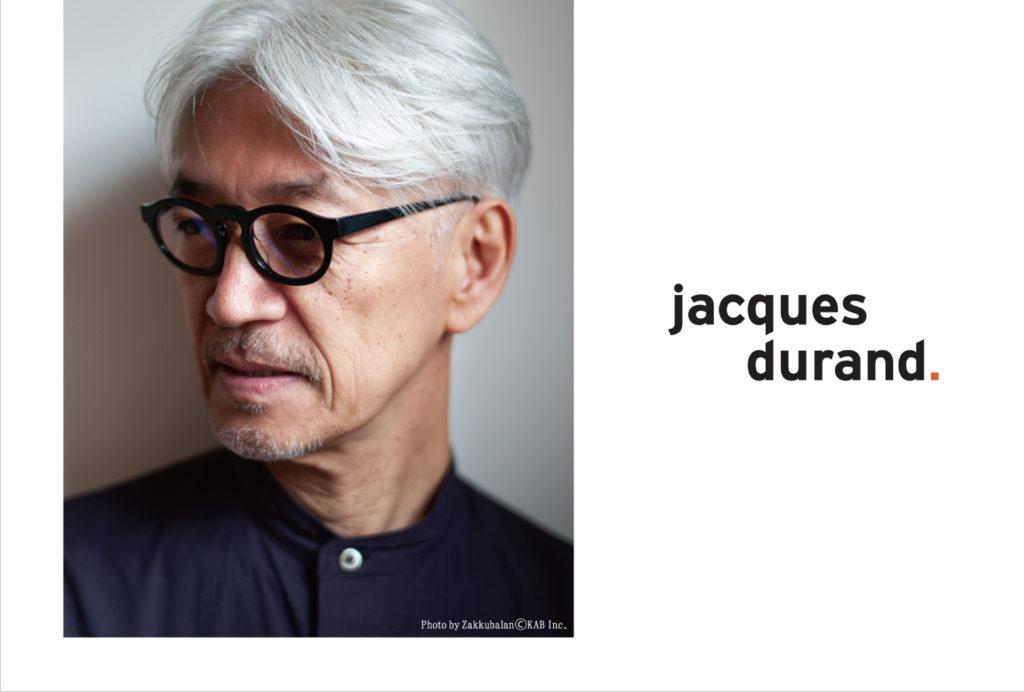 坂本龍一Jacques durand(ジャック・デュラン)のメガネPAQUES 506